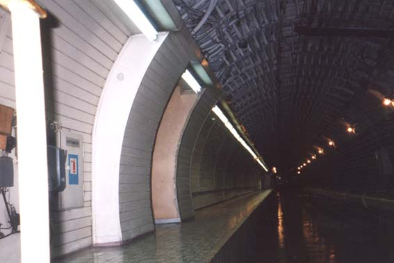 plateforme ligne d6 métro 2 moscou