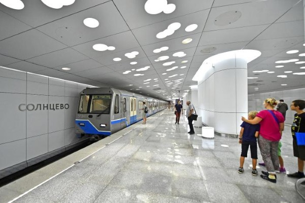 metro Moscou Solntsevo