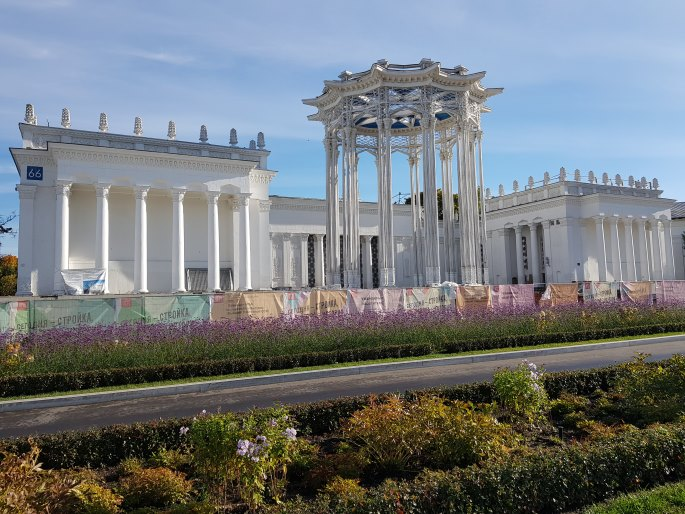 Pavillon VDNKh Moscou