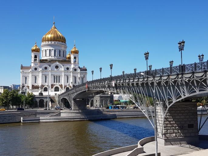 Christ Saint Sauveur monument Moscou