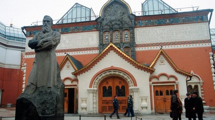 Galerie Tretyakov Moscou