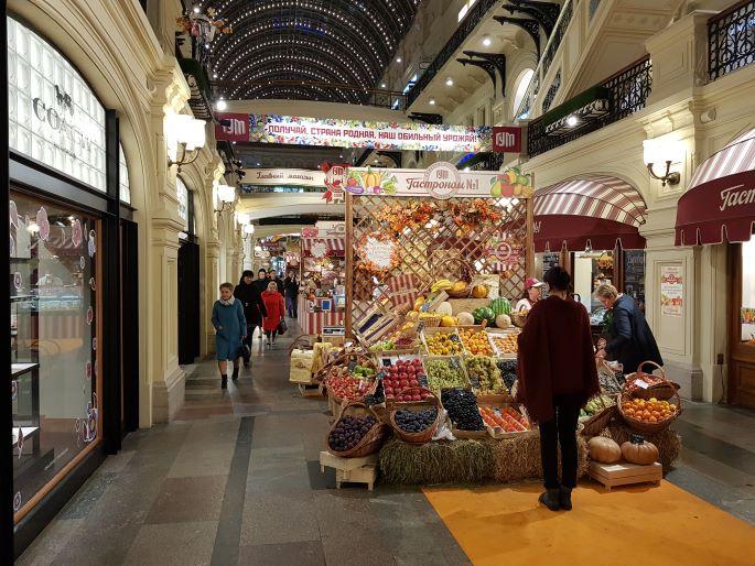 GUM Moscou galerie