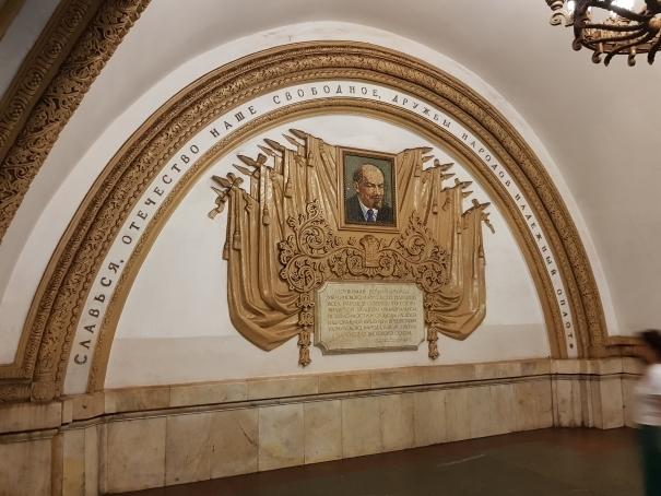 Mosaique Lénine Métro Moscou