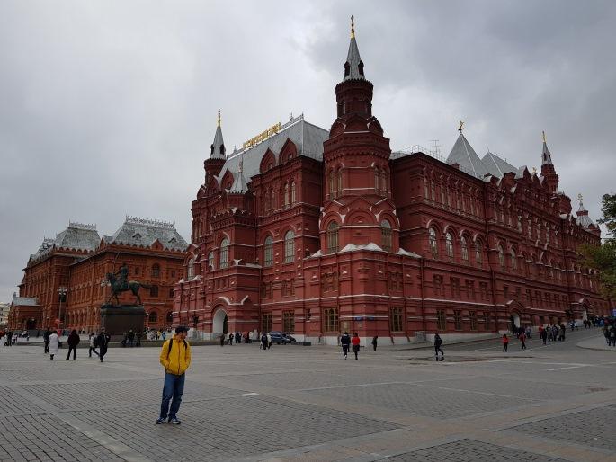 Musee d'histoire d'Etat