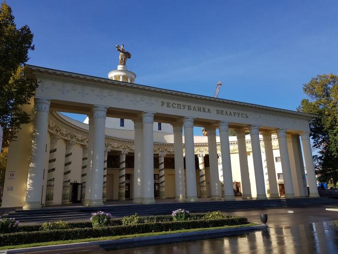 pavillon biélorussie VDNKh Moscou