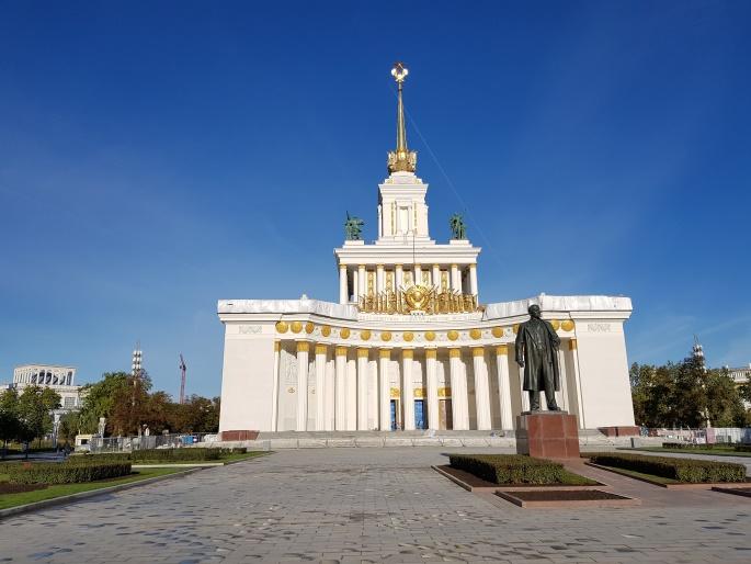 pavillon central lénine VDNKh Moscou