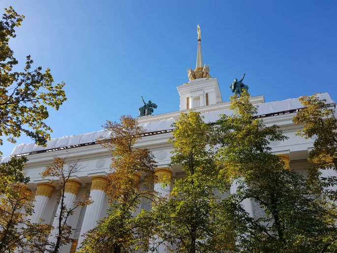 VDNKh Moscou pavillon central