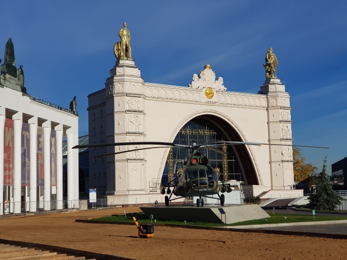 Pavillon Cosmos VDNKh Moscou