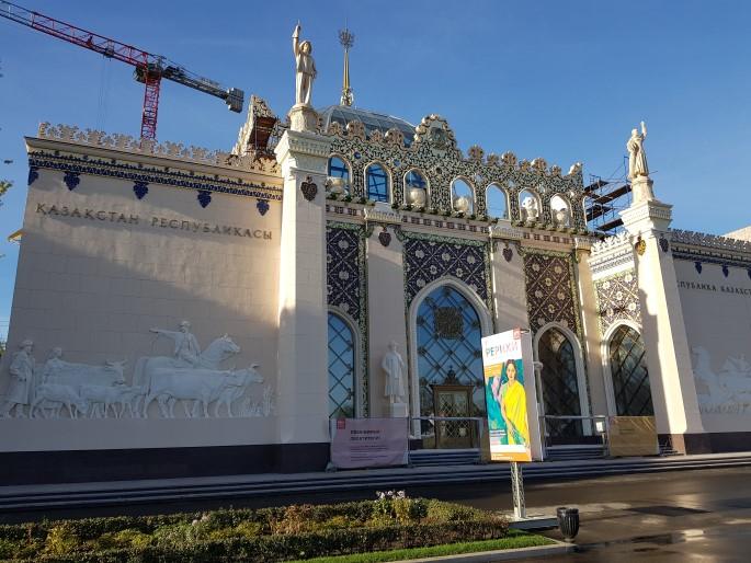 pavillon Kazakhstan VDNKh Moscou