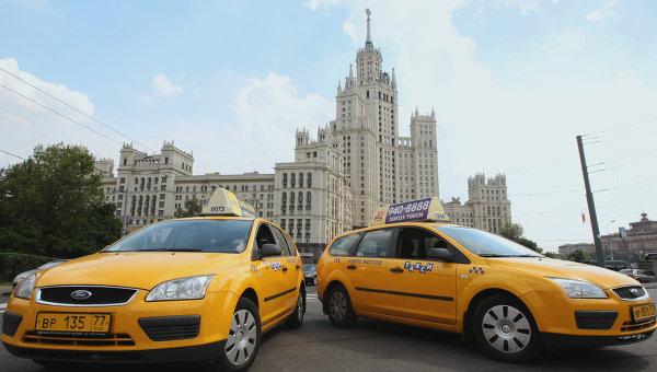 taxis moscou