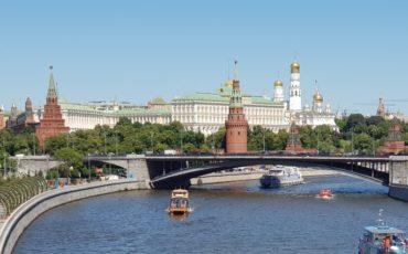Vue Kremlin Moscou