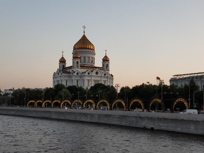 Cathedrale Christ Sauveur Moscou vue depuis Moksva
