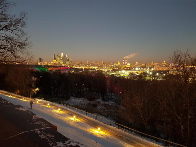 Colline des moineaux panorama de nuit