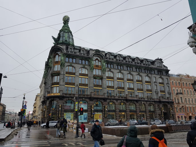immeuble singer Notre-Dame-de-Kazan saint petersbourg