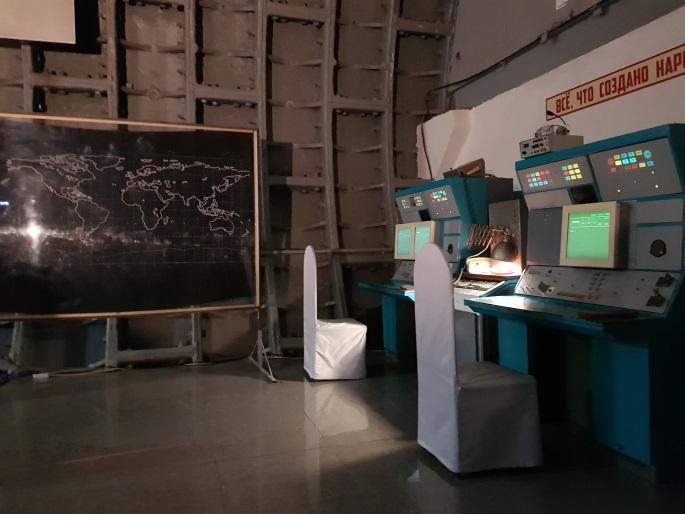 missile nucléaire bunker 42