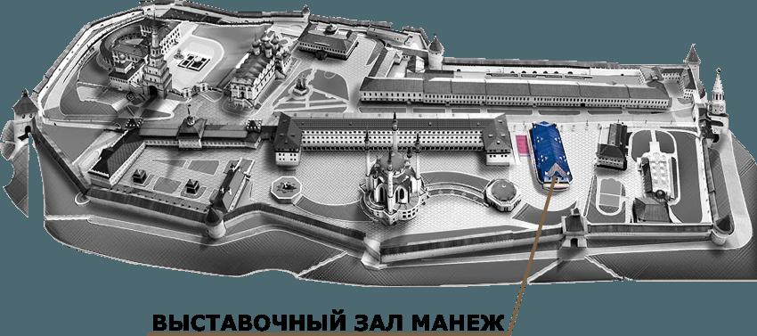 Salle manège Kazan