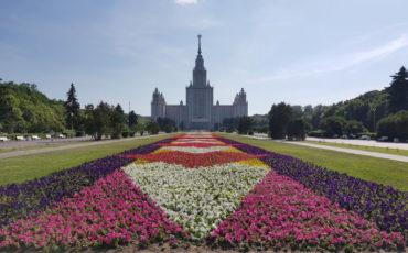 Université Etat Moscou architecture stalinienne