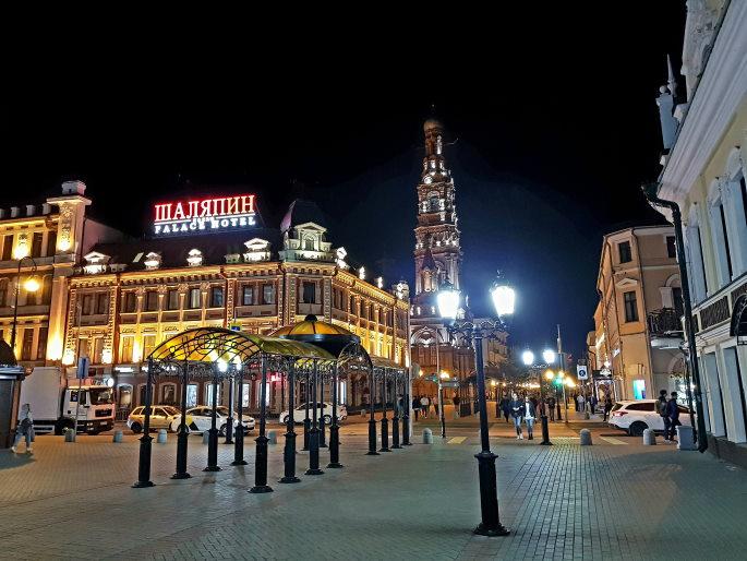 Bauman Street nuit Kazan