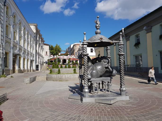 Chat Bauman Street Kazan