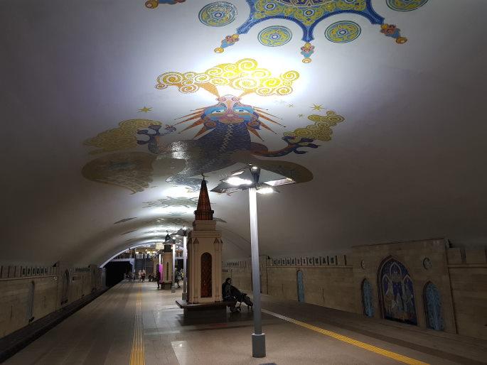 Métro Kazan