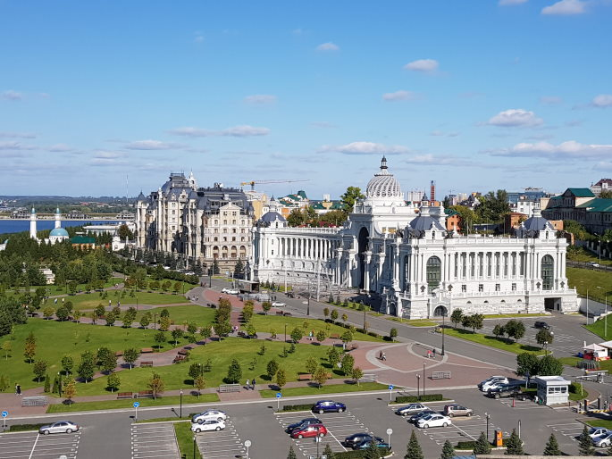 Ministère agriculture Kazan