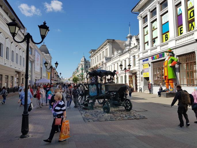 Carrosse Catherine II Bauman Street kazan