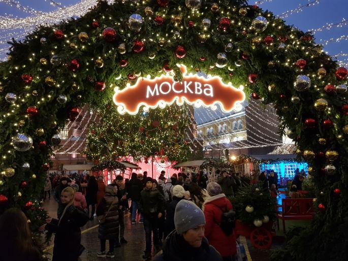 Décoration entrée marché Noël Moscou
