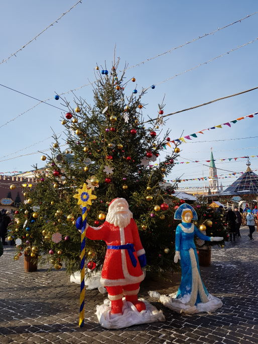 Ded Moroz place rouge moscou