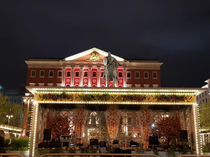 Marché Moscou Noël