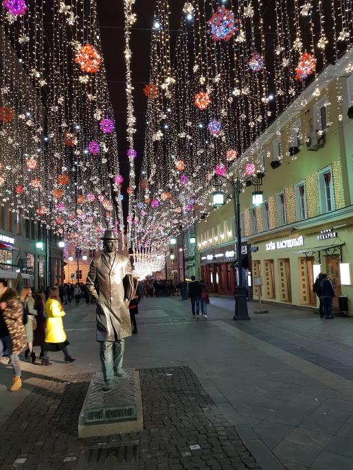 Rue illuminée Moscou