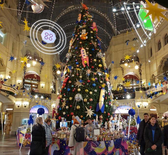 Sapin de Noël Goum Moscou